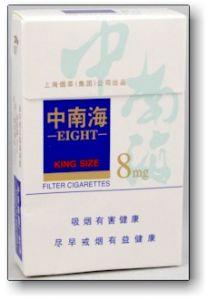 b_300_300_16777215_00_images_texts1_zhongnanhai1.jpg